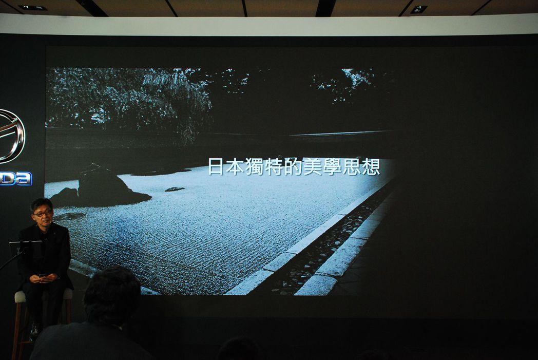 馬自達設計本部常務執行役員前田育男解釋設計理念。記者林昱丞/攝影