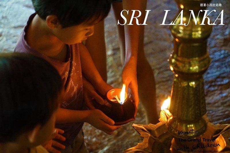 Kalu's hideaway的迎賓禮,燭火祈福。攝影:吳成夫Bruce Wu