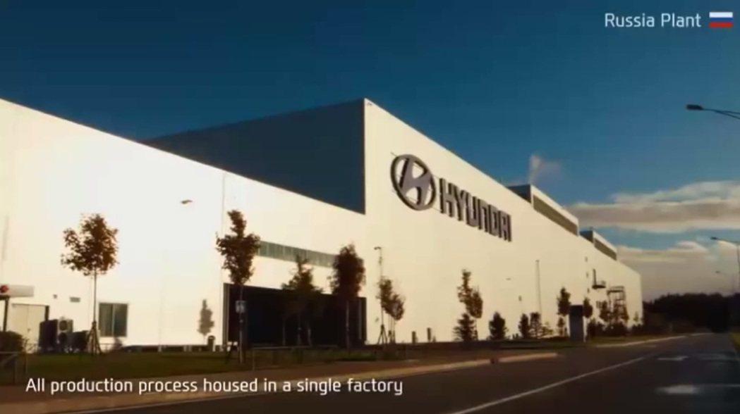 現代汽車於俄羅斯聖彼得堡的工廠。 摘自Hyundai