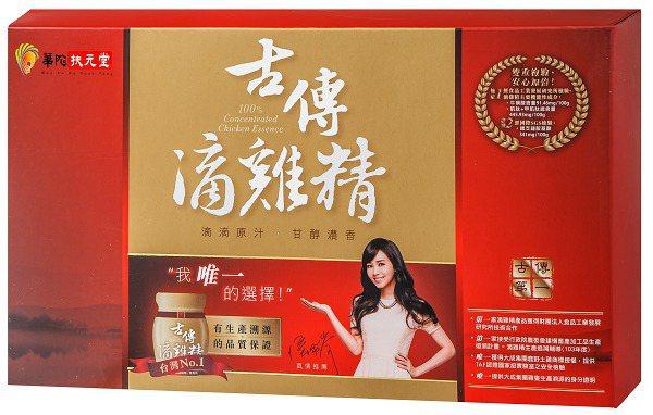 即日起至7月24日為止,古傳滴雞精1盒(10瓶/盒)送鮮釀梅棗精1瓶只要1,58...