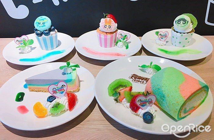 ▲「飛天小女警主題餐廳」餐點搶先曝光!還有限定3款小女警頭像蛋糕陸續推出。