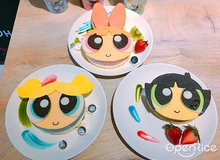 ▲期間限定3位小女警造型蛋糕,毛毛於7/14~8/10推出、泡泡於8/11~9/...