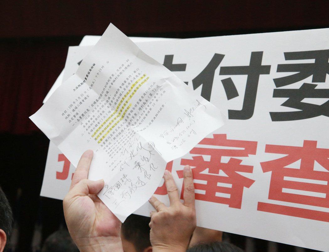 國民黨立委要求依3月31日的政黨協商,其召委均得排審查,不受輪值排定議程限制。要...