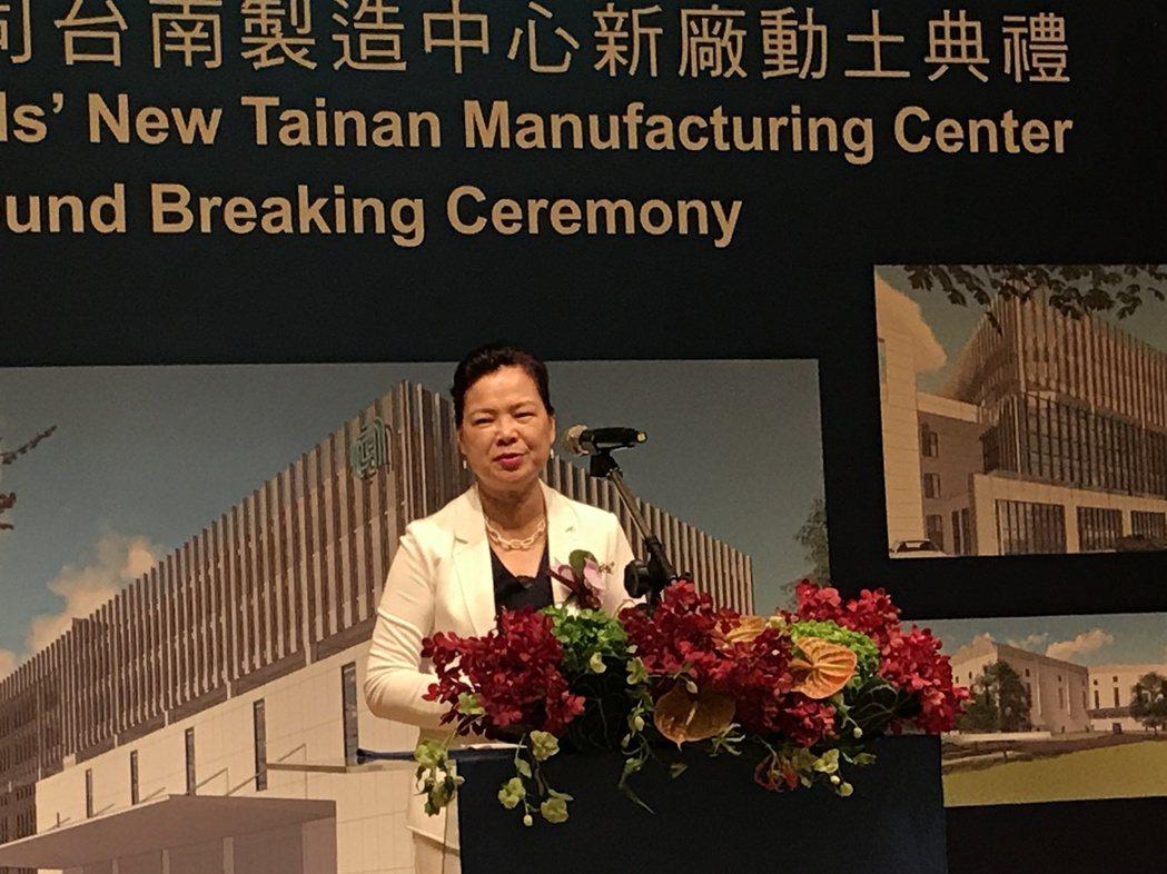 經濟部次長王美花致詞感謝應材,在台灣加碼投資。記者李珣瑛/攝影