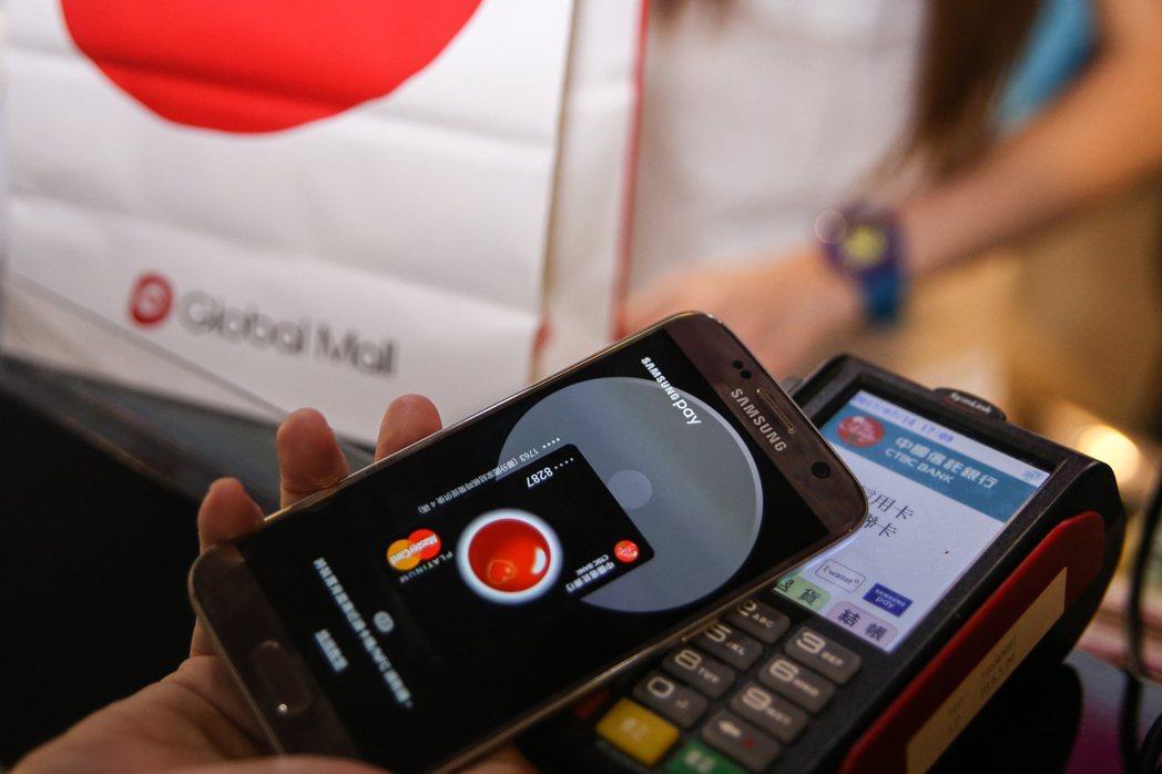 中國信託宣布提供Samsung Pay服務。照片/中信銀行提供。