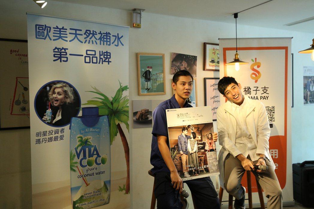 徐韜(右)、各務孝太為戲出席粉絲見面會。圖/酷瞧提供