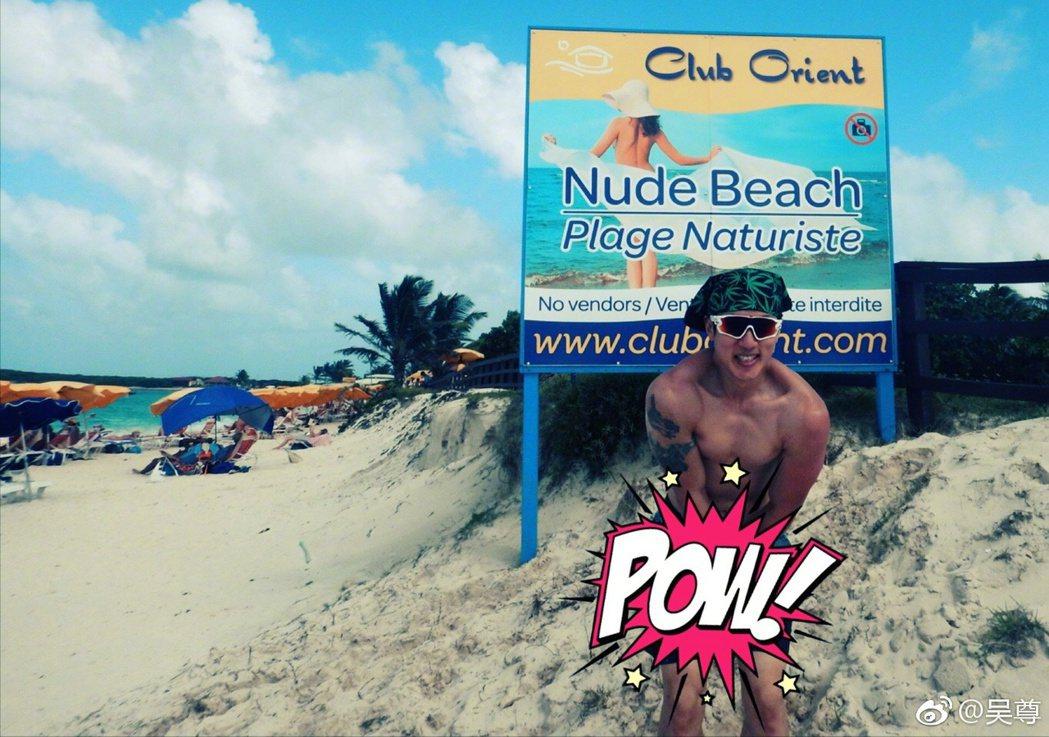 吳尊在裸體海灘的「偽」全裸照。 圖/擷自吳尊微博
