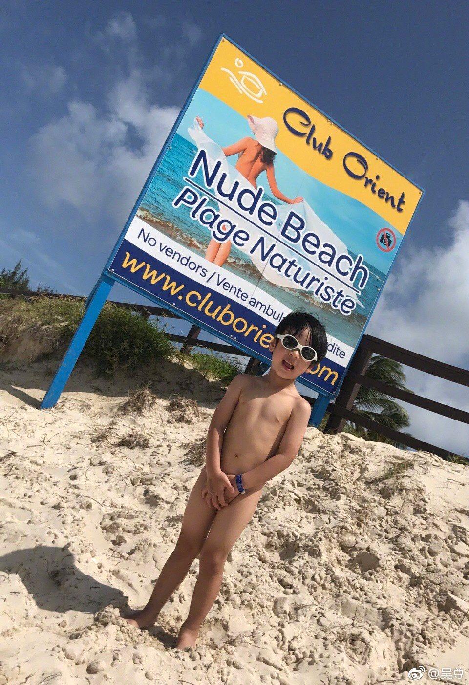 吳尊出賣兒子的裸照。 圖/擷自吳尊微博