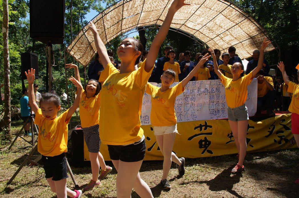 高雄美濃每年都會舉辦黃蝶祭,祭典源自於反水庫運動開始,藉之反思人與環境和自然的關係。 圖/林吉洋提供