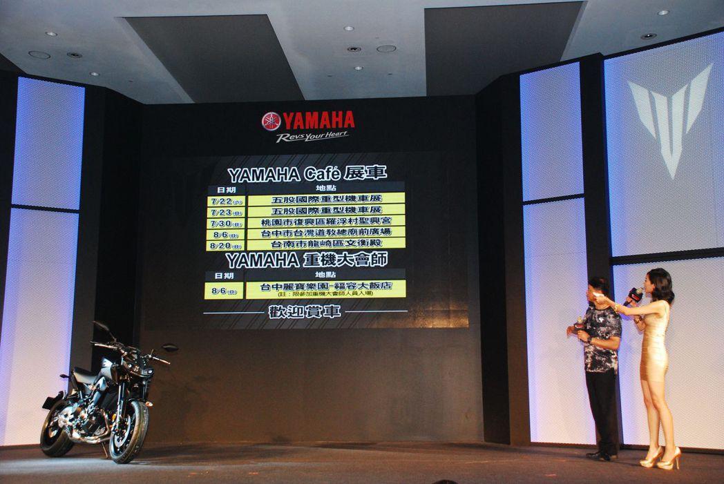 YAMAHA Cafe展車。記者林昱丞/攝影