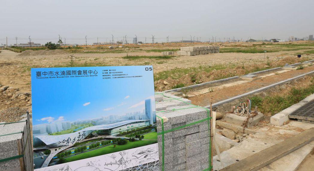 原本要蓋「台灣塔」的水湳經貿園區,已變更用途,改建「台灣智慧營運中心」,圖為施工...