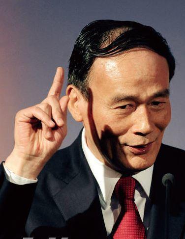 王岐山為習近平主導打貪,是既得利益團體的眼中釘。 取自中國網