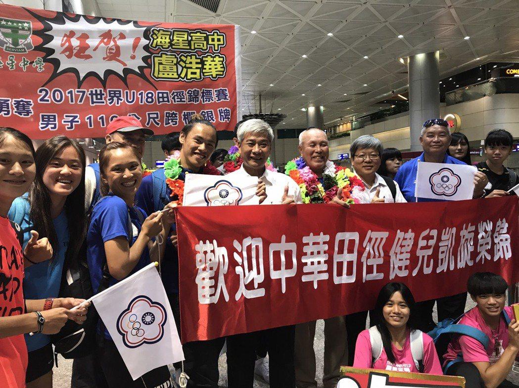 海星高中盧浩華(左4)在世青少賽奪銀後光榮返台。圖/田徑協會提供