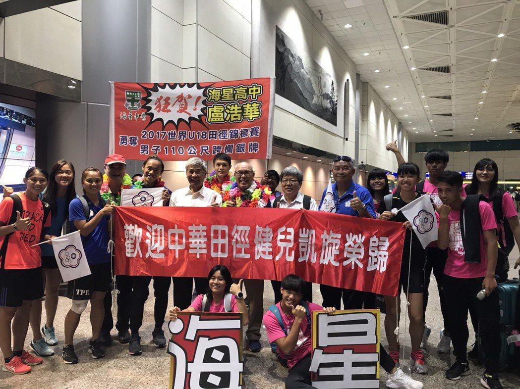 海星高中盧浩華在世青少賽奪銀後光榮返台。圖/田徑協會提供
