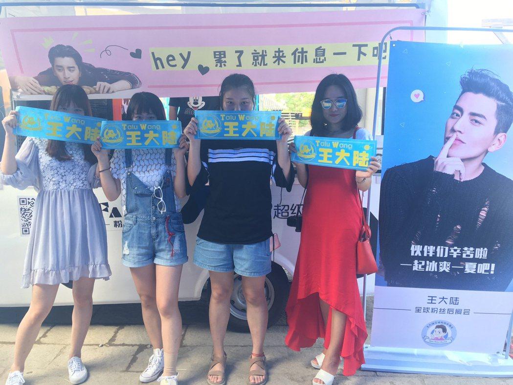 現場有許多粉絲為王大陸及工作人員獻上冰飲。圖/當樂娛樂提供