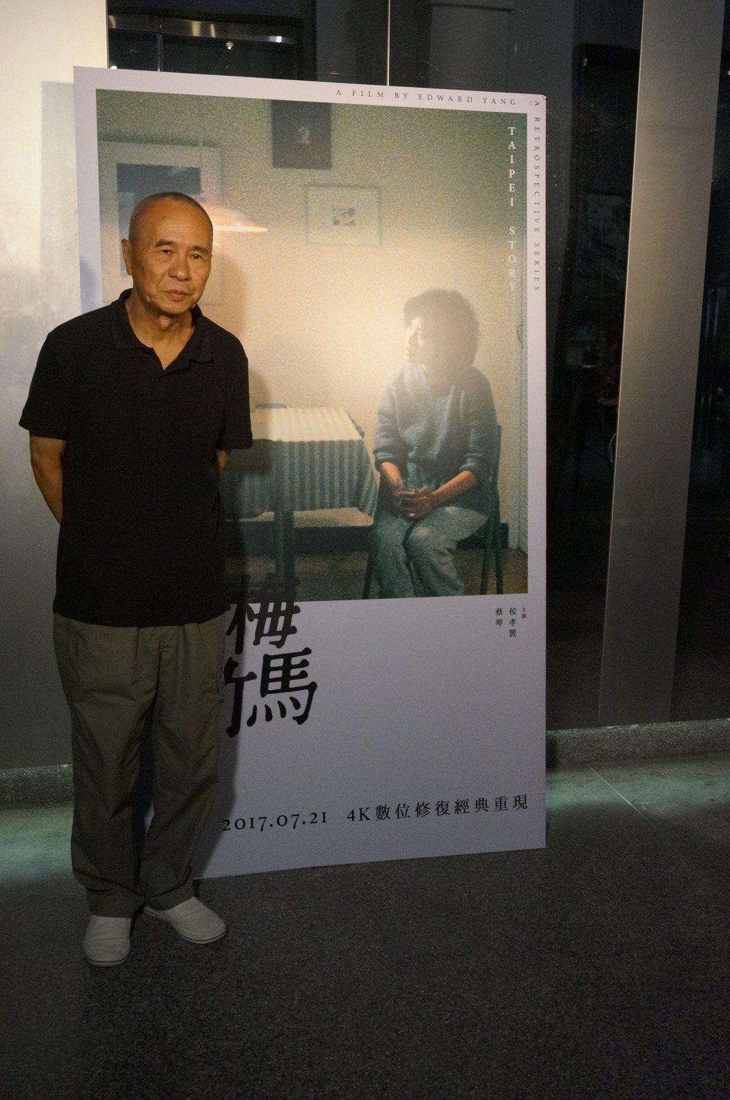侯孝賢為「青梅竹馬」修復版放映站台。圖/傳影互動提供