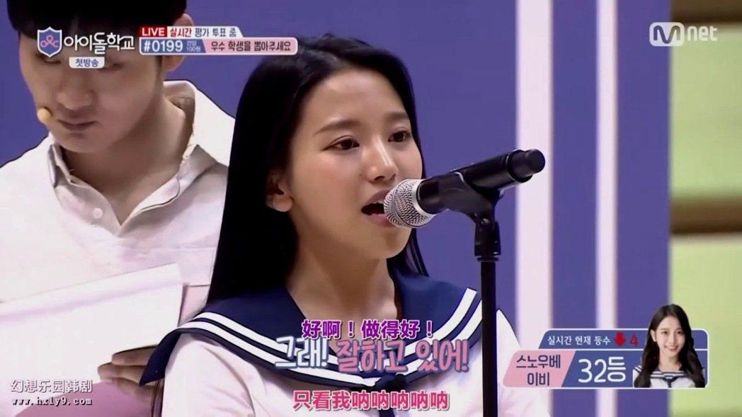 蔡瑞雪試唱少女時代的歌,嗓音差強人意但仍獲老師肯定。圖/摘自YouTube