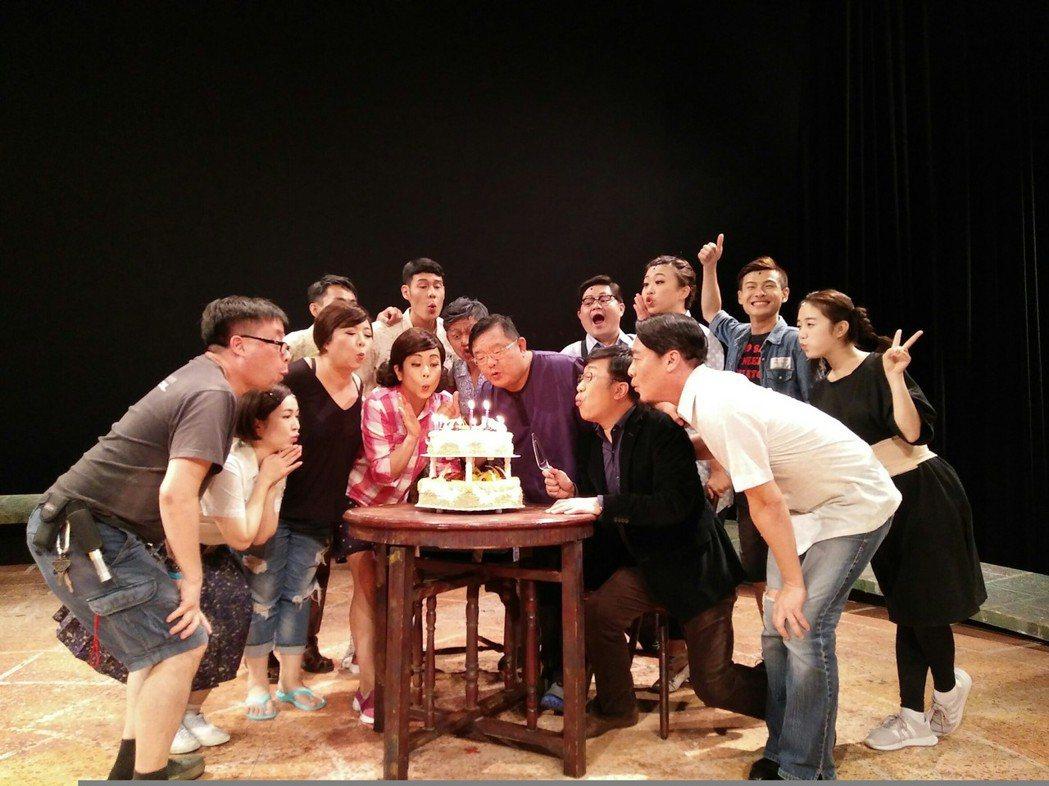 曹啟泰演出「淡水小鎮」和演員們在台上慶祝果陀29周年。圖/果陀提供