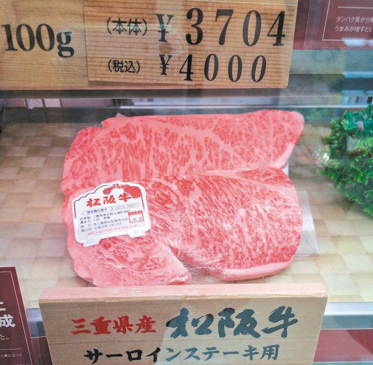 日本、荷蘭及瑞典牛肉將有條件進口;圖為日本和牛。 記者陳易辰/攝影