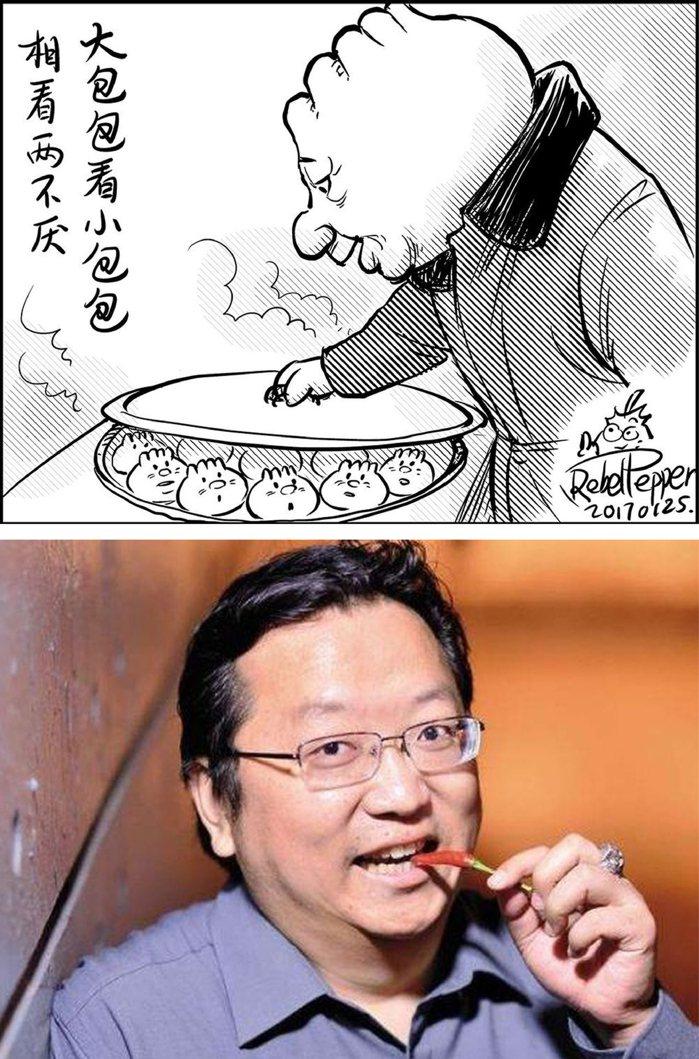 大陸異議漫畫家「變態辣椒」與他的作品。 圖/取自推特