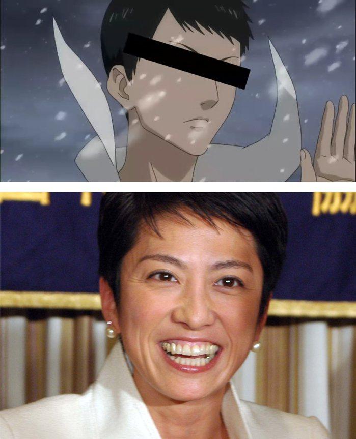 日本人氣動漫「銀魂」惡搞國會議員蓮舫。 圖/取自網路、本報資料照片