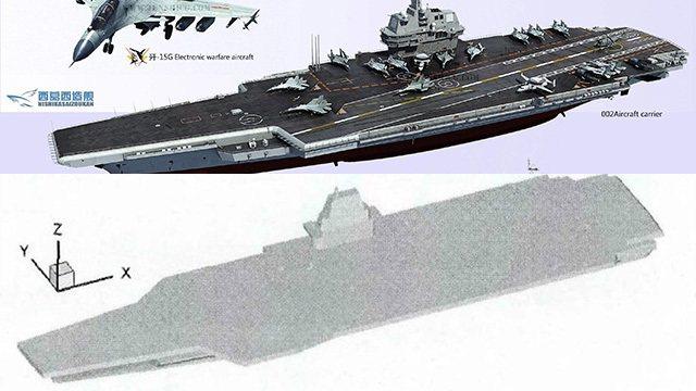 大陸疑似第二艘自製航母的設計方案圖。 圖/取自新浪軍事