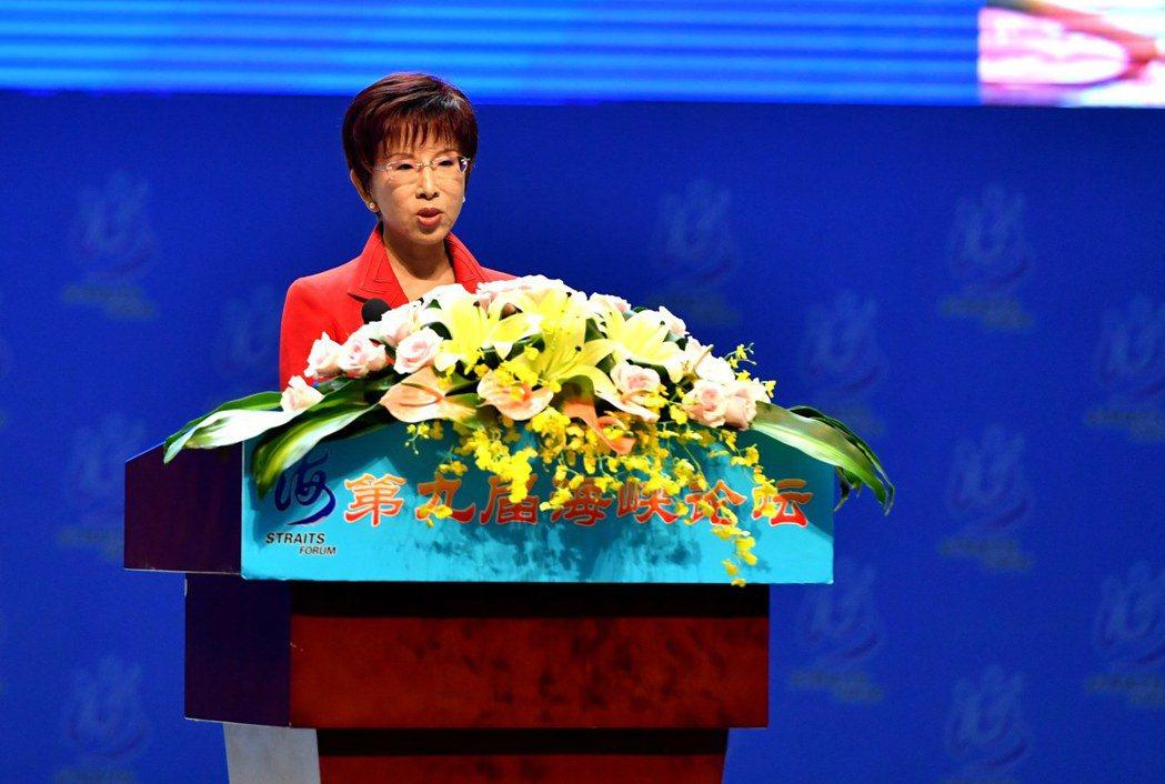 前國民黨主席洪秀柱,日前在第九屆海峽論壇大會上致辭。 (中新社)