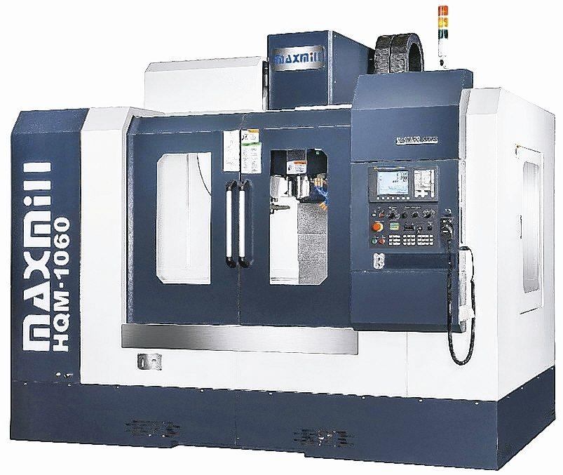 仕元機械產製的立式綜合加工中心機HQM-1060。 仕元/提供