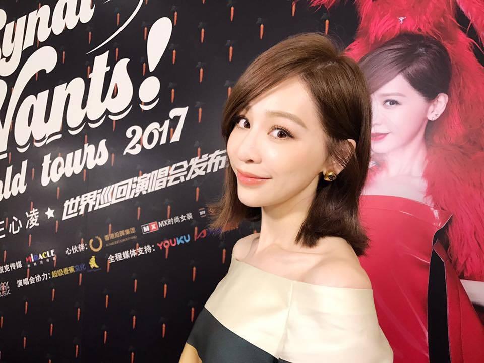 圖/擷自王心凌臉書