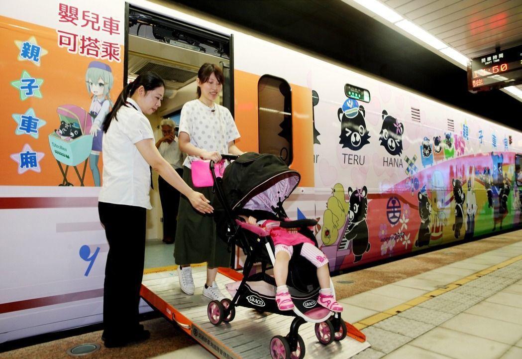 台鐵親子車廂有活動坡道讓娃娃車可以安全上下車廂。 記者徐兆玄/攝影