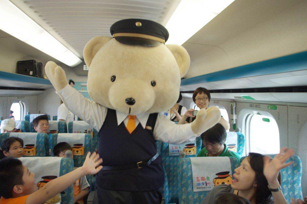高鐵過去曾與旅行社推親子車廂。 圖/台灣高鐵提供