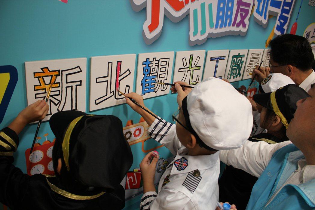 學童進行著色活動,新北觀光工廠之旅宣告起跑。 記者林麒瑋/攝影