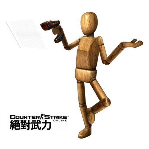 每日登入遊玩新模式達指定條件,將可獲得能夠複製素材外型的專屬武器「建造掃描器執照...