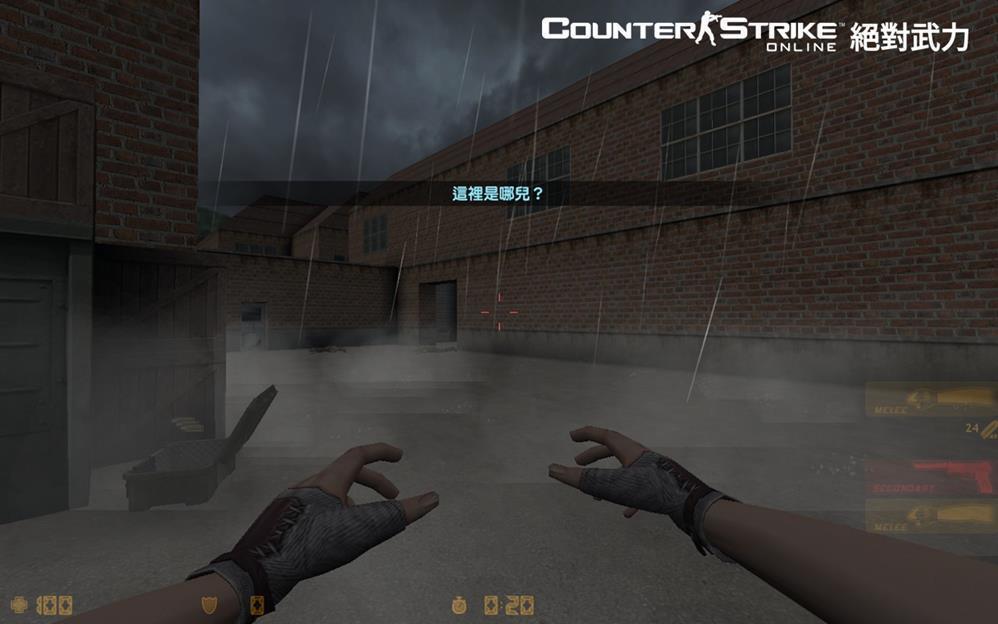 玩家可以在「CSO漫畫」新關卡中進行殭屍PK,成為最強的殭屍獵手。