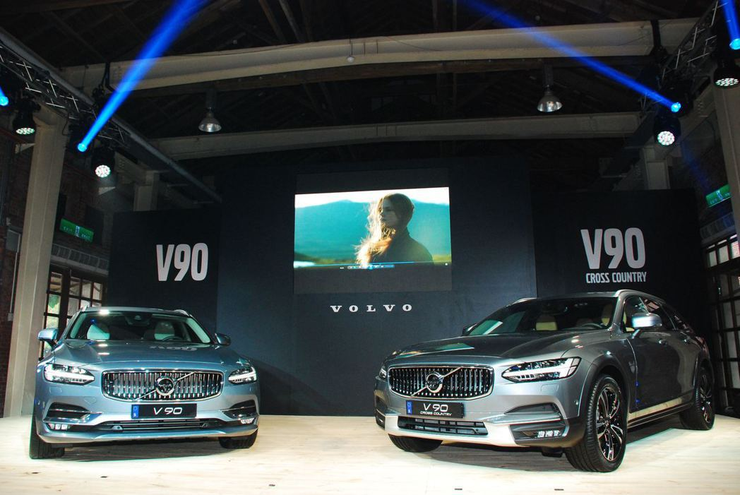 Volvo V90與V90 Cross Country。記者林昱丞/攝影