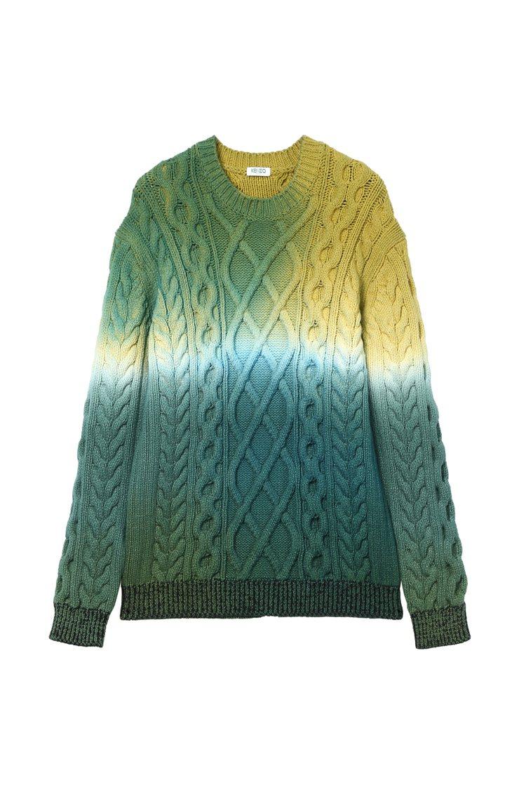 漸層色象徵消融冰川海岸線與極光相融。男裝針織衫,價格店洽。圖/KENZO提供