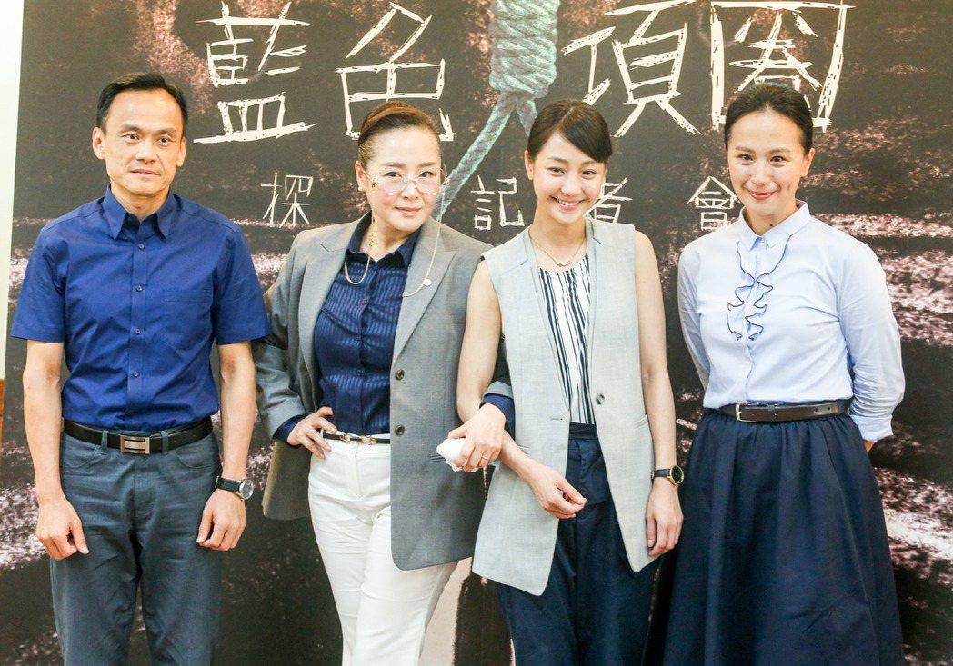 電影《藍色項圈》劇組在台師大林口校區舉行媒體探班記者會,演員陳以文(左起)、恬妞...