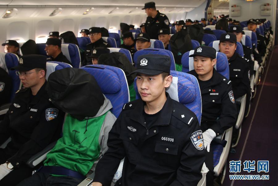 肯亞案北京開庭 44名台人均認罪