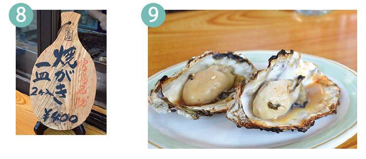 除了作為伴手禮用途的杓子,連店內菜單和道路指標都是杓子!當地名產烤牡蠣的菜單也拿...