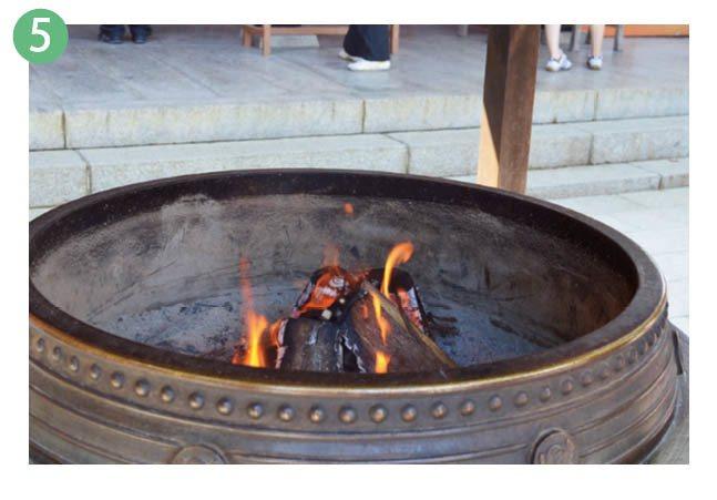參拜前沐浴,可在護摩木的燻煙中潔淨身心。