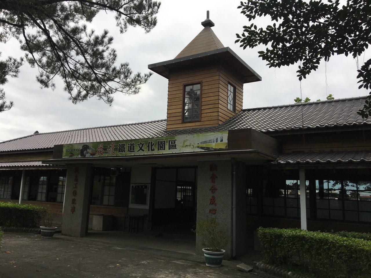 花蓮鐵道文化園區1館的建築是洋式尖塔造型的屋頂,非常特殊且優美。記者徐庭揚/攝影