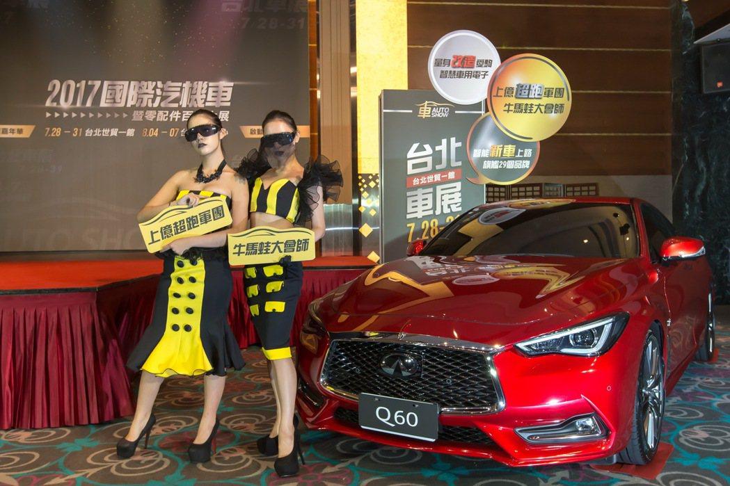 各式人氣車款將在國際汽機車大展登場,正是年中買車最佳時機。 圖/經濟日報提供