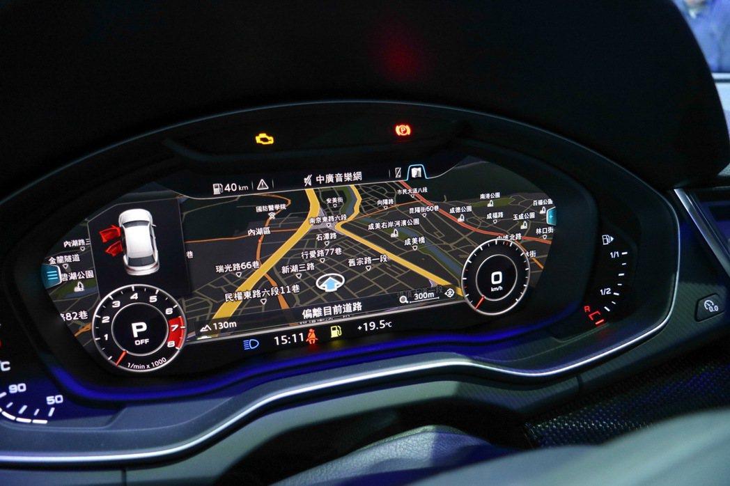 12.3吋Audi Virtual Cockpit全數位虛擬座艙。 記者史榮恩/...