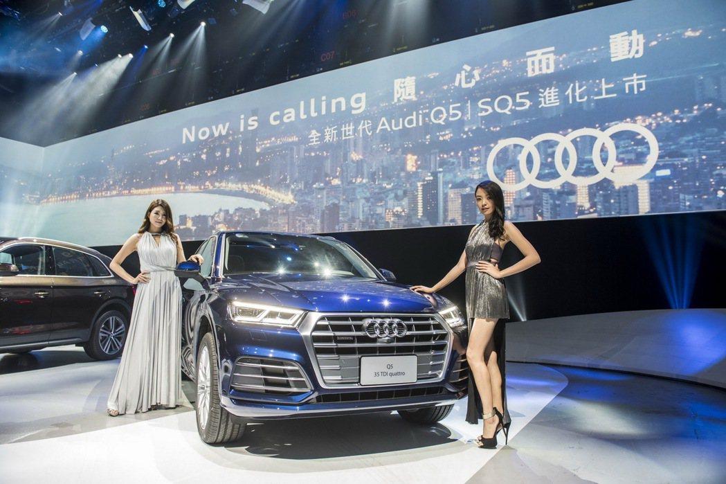 Audi Q5系列展現頂級造車工藝。 圖/台灣奧迪提供