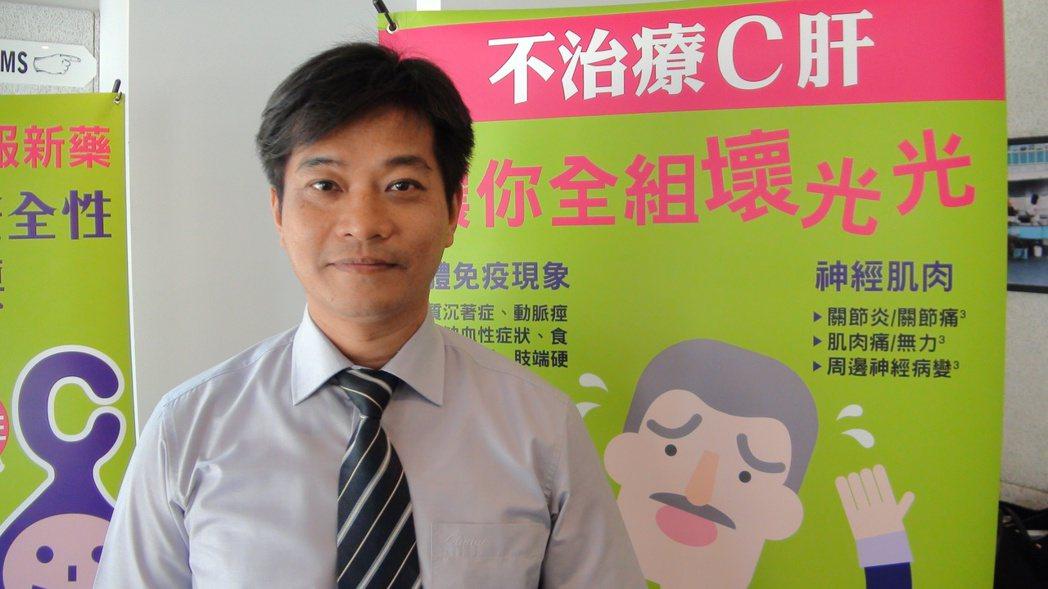 研究顯示,C型肝炎是肝臟相關疾病致死的關鍵因素,萬芳醫院消化內科主任吳明順表示,...