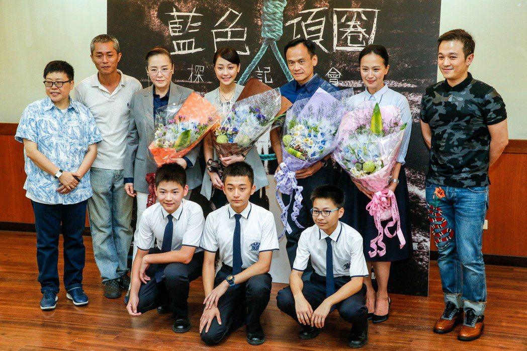 電影《藍色項圈》下午在台師大林口校區舉行媒體探班記者會。記者鄭超文/攝影