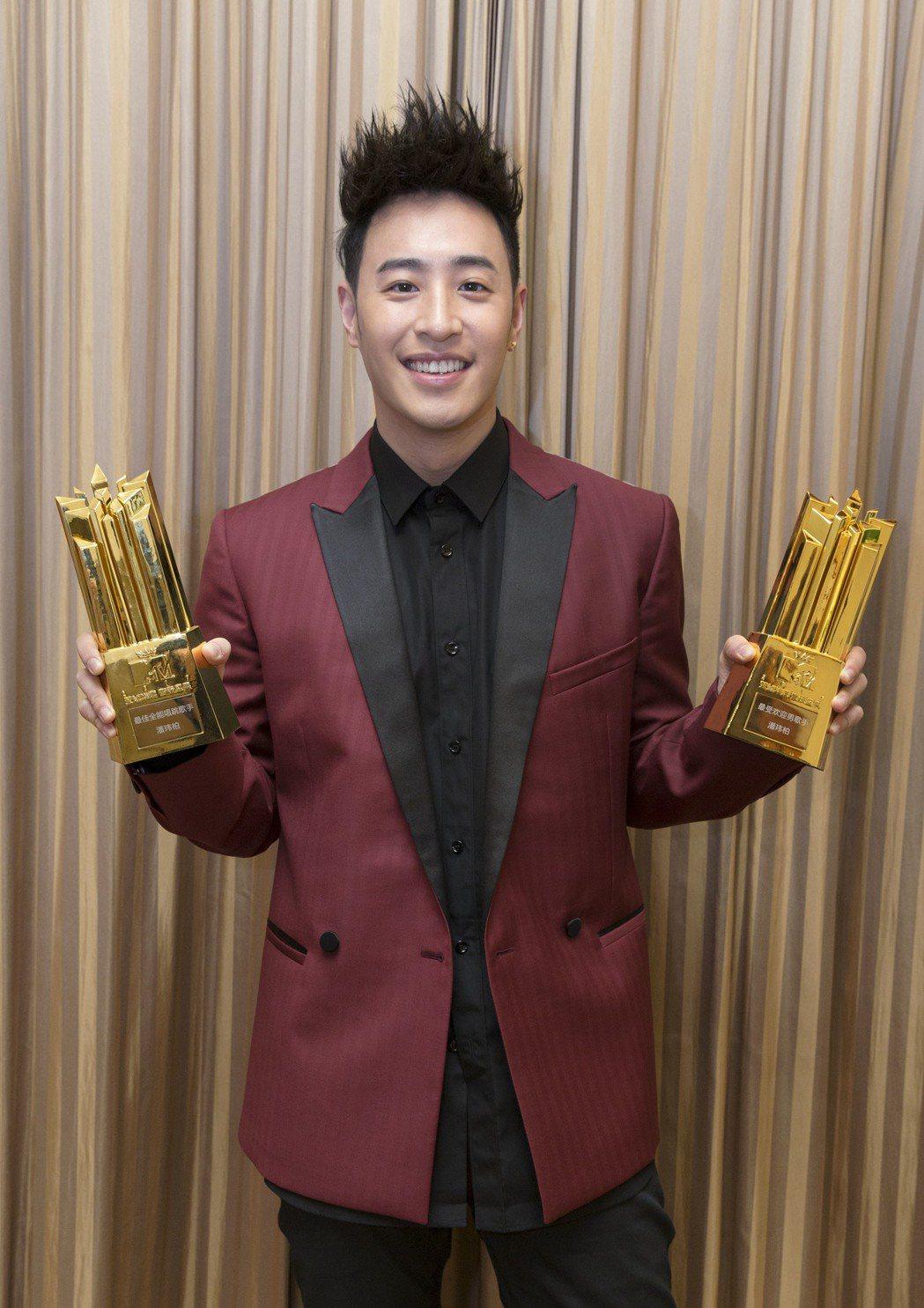 潘瑋柏在MTV全球華語音樂盛典中獲得「最佳全能唱跳歌手」及「最受歡迎男歌手」。圖