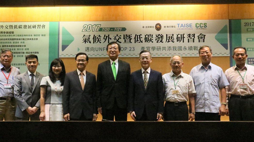 (左起)台灣綜合研究院副院長黃宗煌、外交部條法司副司長連建辰、環保署永續室執行秘...
