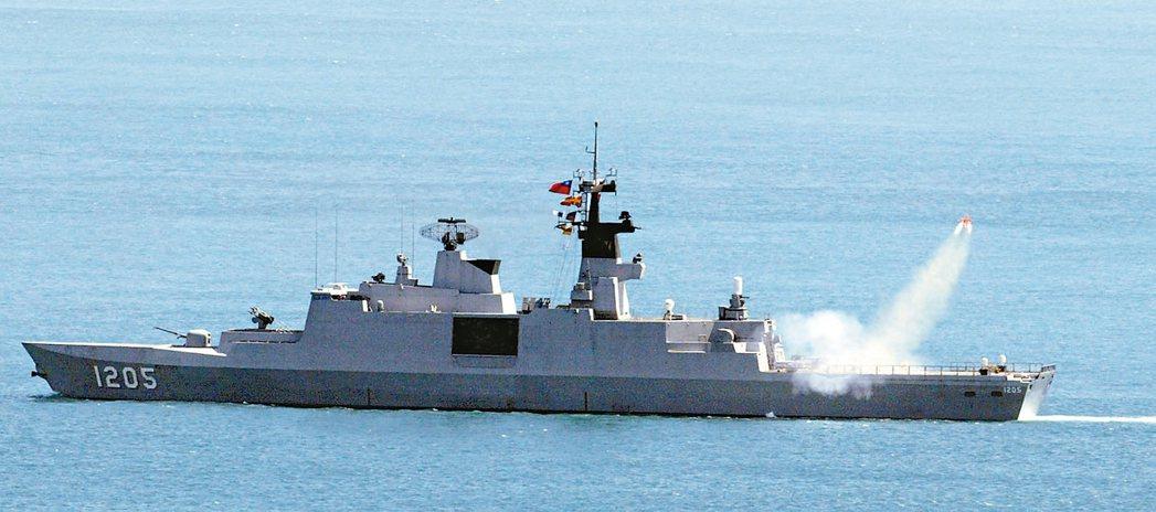 拉法葉戰艦 報系資料照