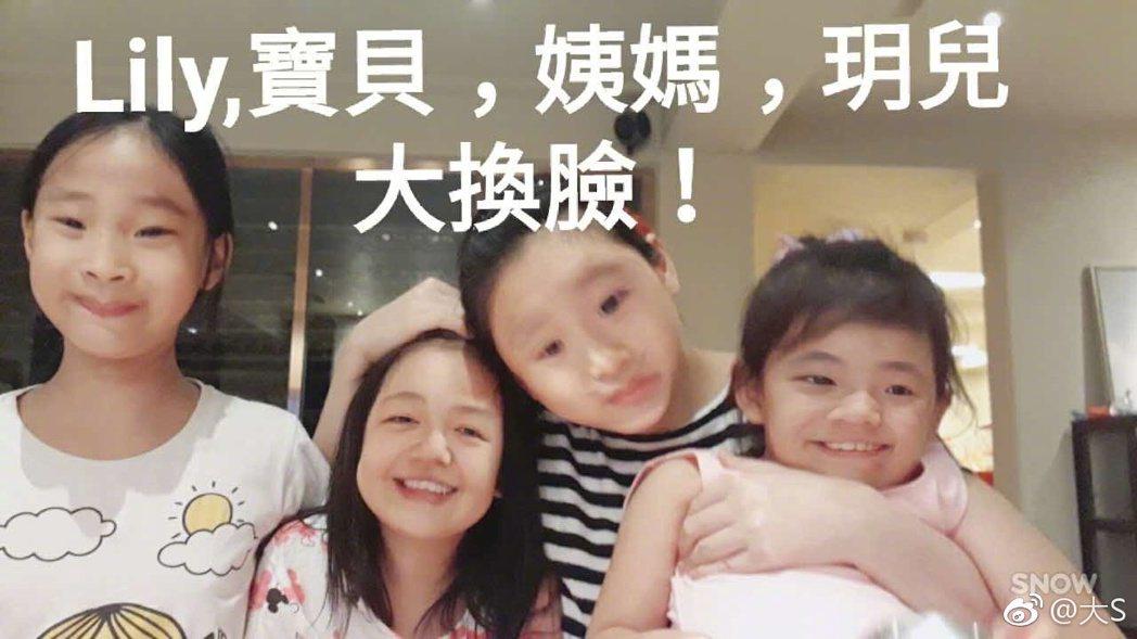 圖/擷自大S微博 大S與女兒玥兒以及小S的女兒拍照玩起換臉。